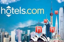 Nederlander: 101 euro voor buitenlands hotel