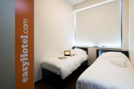 EasyHotel Rotterdam 23 september open