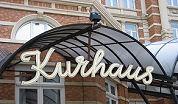 Pr-vrouw Kurhaus weg