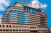 Sterke webontwikkeling Chinese hotelreus
