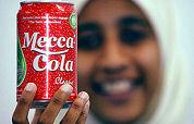Mecca-Cola wint door cartoonrel