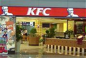 Zelfdoding hulp buiten schuld KFC