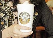 Koffieketen Balzac niet naar Nederland