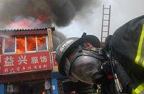 Elf doden bij brand in restaurant in China