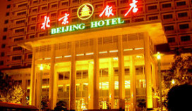 Hotelkamers Peking tien keer zo duur tijdens Spelen
