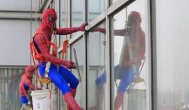 Spiderman wast hotelramen Shanghai