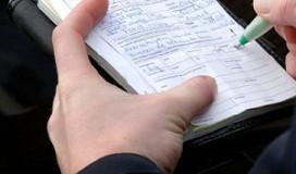Rookcontrole Sittard-Geleen: 36 overtreders