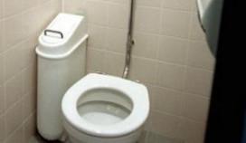 Duitse horeca krijgt geld voor openstellen wc's