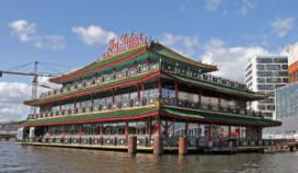 Eigenaar Sea Palace begint tweede restaurant