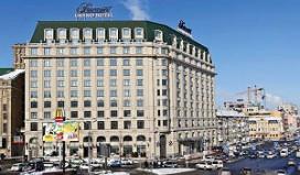 Fairmont opent vijfsterrenhotel in Kiev