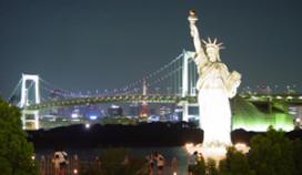 Nederlanders kiezen vaakst voor New York
