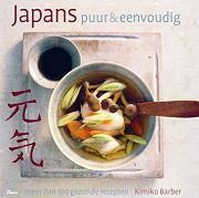 Lesje japans koken