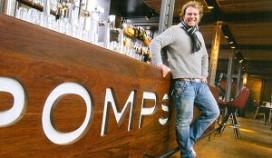 Pompstation, Amsterdam