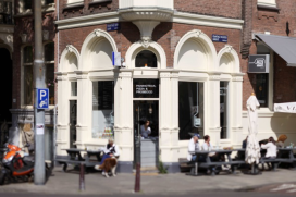 Koffie Top 100 2014 nummer 61: De Pizzabakkers, Amsterdam