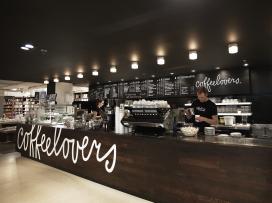 Koffie Top 100 2014 nummer 21:Coffeelovers Van Piere, Eindhoven
