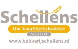 Bakkerij in Van der Valk Hotel Eindhoven