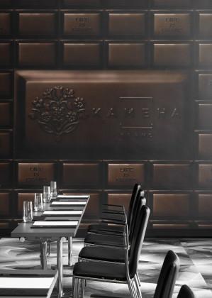 Mw kameha zurich dark chocolate boardroom 01 299x420