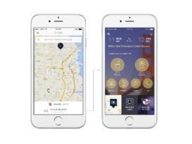 Hilton en Uber integreren apps