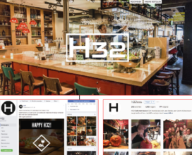 Gouden Apenstaart Café Top 100 2016 voor H32 in Oss