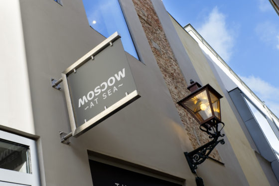 (c) Roel Dijkstra / Foto: Joep van der Pal   Leiden - Restaurant Moscow