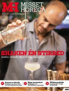 cover mh nr. 15