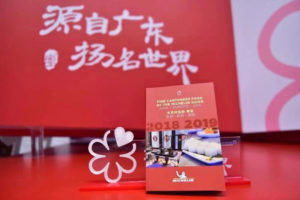 Acht Nederlandse restaurants in eerste Michelingids Chinese keuken